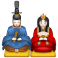 Japanese Dolls on WhatsApp 2.19.352