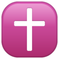 Latin Cross on WhatsApp 2.19.352