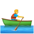 Man Rowing Boat on WhatsApp 2.19.352
