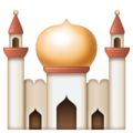 Mosque on WhatsApp 2.19.352