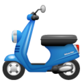 Motor Scooter on WhatsApp 2.19.352