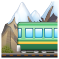 Mountain Railway on WhatsApp 2.19.352