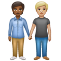 People Holding Hands: Medium-Dark Skin Tone, Medium-Light Skin Tone on WhatsApp 2.19.352