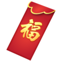 Red Envelope on WhatsApp 2.19.352