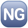 NG Button on WhatsApp 2.19.352