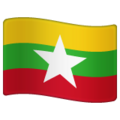 Flag: Myanmar (Burma) on WhatsApp 2.20.198.15