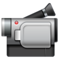 Video Camera on WhatsApp 2.20.198.15