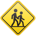 Children Crossing on WhatsApp 2.20.206.24