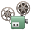 Film Projector on WhatsApp 2.20.206.24