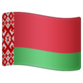 Flag: Belarus on WhatsApp 2.20.206.24