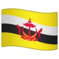 Flag: Brunei on WhatsApp 2.20.206.24