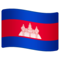 Flag: Cambodia on WhatsApp 2.20.206.24