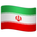 Flag: Iran on WhatsApp 2.20.206.24