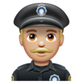 Man Police Officer: Medium-Light Skin Tone on WhatsApp 2.20.206.24