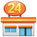 Convenience Store on WhatsApp 2.21.16.20