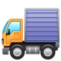 Delivery Truck on WhatsApp 2.21.16.20