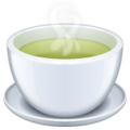 Teacup Without Handle on WhatsApp 2.21.16.20