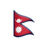 Flag: Nepal on Apple iOS 11.1