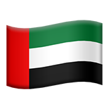 Flag: United Arab Emirates on Apple iOS 11.1
