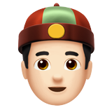 Man With Chinese Cap: Light Skin Tone on Apple iOS 11.1
