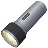 Flashlight on Apple iOS 11.2