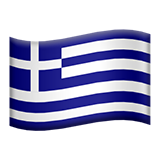 Flag: Greece on Apple iOS 11.2