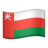 Flag: Oman on Apple iOS 11.2