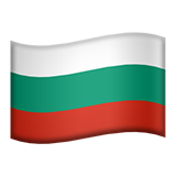 Flag: Bulgaria on Apple iOS 11.3