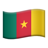Flag: Cameroon on Apple iOS 11.3