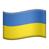 Flag: Ukraine on Apple iOS 11.3