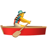 Person Rowing Boat on Apple iOS 11.3