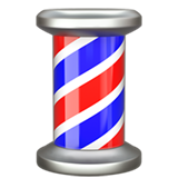 Barber Pole on Apple iOS 12.1