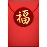 Red Envelope on Apple iOS 12.1