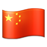Flag: China on Apple iOS 6.0