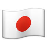 Flag: Japan on Apple iOS 6.0