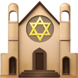 Synagogue on Apple iOS 13.1