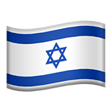 Flag: Israel on Apple iOS 13.2