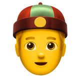 Person With Skullcap on Apple iOS 13.2