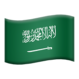 Flag: Saudi Arabia on Apple iOS 13.3