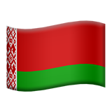 Flag: Belarus on Apple iOS 9.0