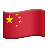 Flag: China on Apple iOS 9.0