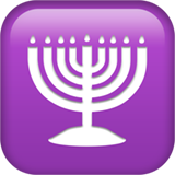 Menorah on Apple iOS 14.2