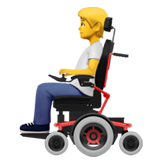 Person in Motorized Wheelchair on Apple iOS 14.6