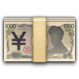 Yen Banknote on Apple iOS 9.1