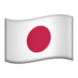 Flag: Japan on Apple iOS 9.1