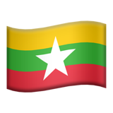 Flag: Myanmar (Burma) on Apple iOS 9.1