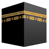 Kaaba on Apple iOS 9.1