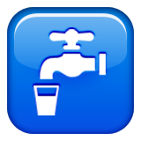Potable Water on Apple iOS 9.1