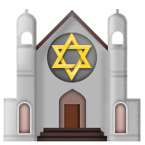 Synagogue on Apple iOS 9.1
