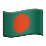 Flag: Bangladesh on Apple iOS 9.3